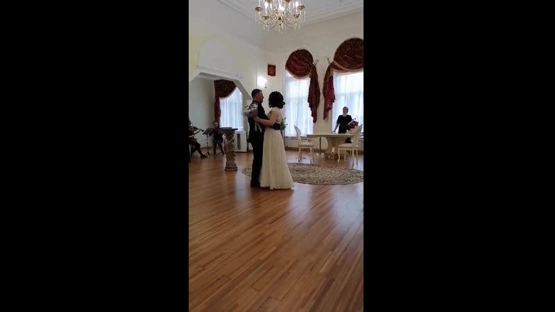 Танец влюблённых