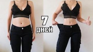 ПЛОСКИЙ ЖИВОТ ЗА 5 МИНУТ!🔥Простые упражнения в домашних условиях для похудения живота