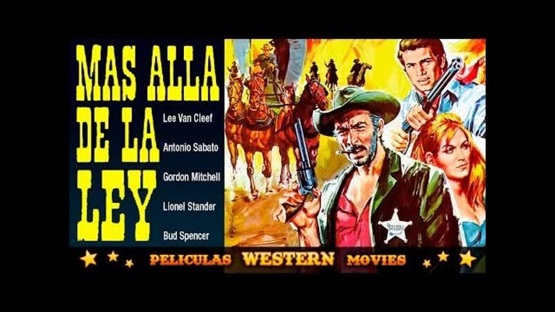 Al di la della Legge (Más allá de la Ley) (1968) (Español)
