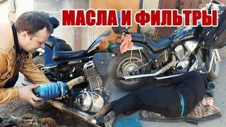Замена масла в мотоцикле. Замена масляного фильтра в мотоцикле. Honda steed. МотоSTEED #9
