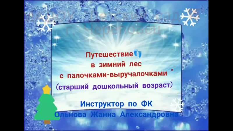 1 место Всероссийский конкурс Новогодний Ералаш