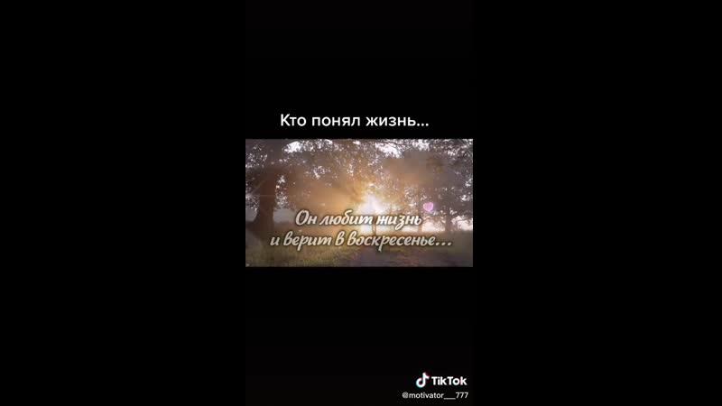 VIDEO 2020 11 27 20 08
