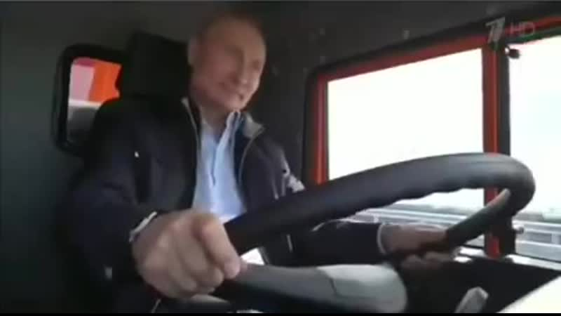 Когда батя за рулем