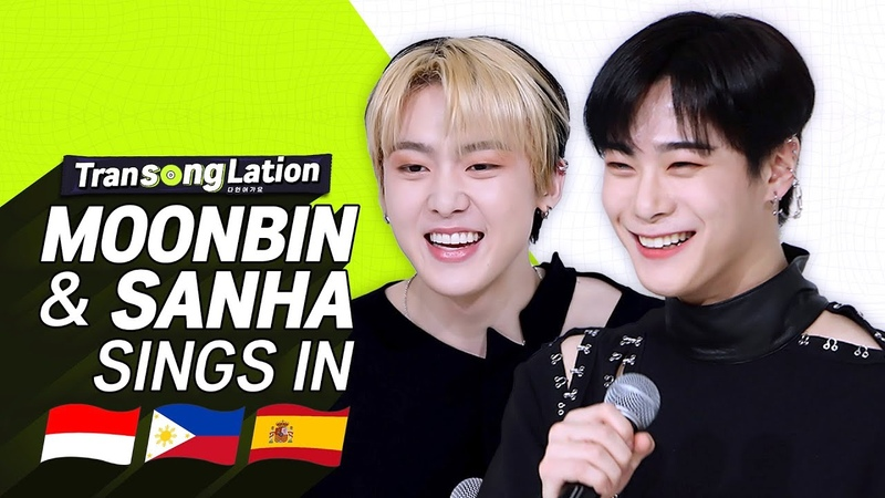 K POP STARS sing in SPN INA TAG🎤 MOONBIN SANHA ASTRO TRANSONGLATION