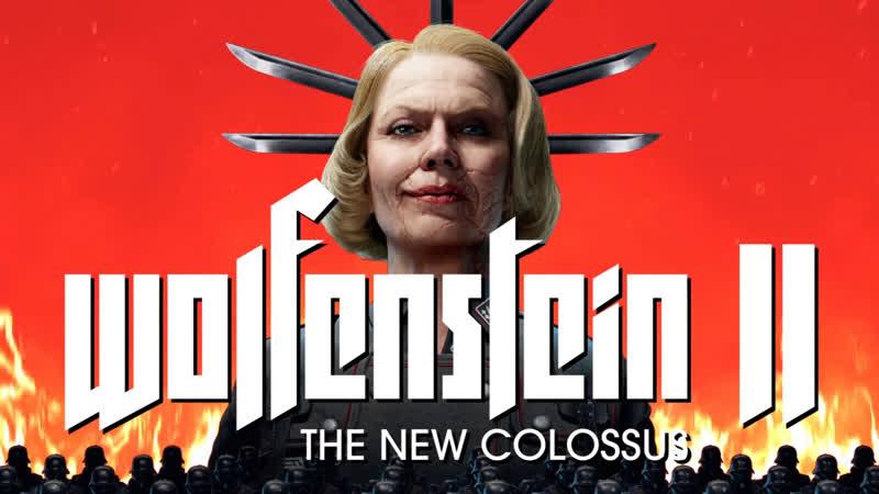 Добиваем фашистскую гидру Wolfenstein 2 The New Colossus часть 1