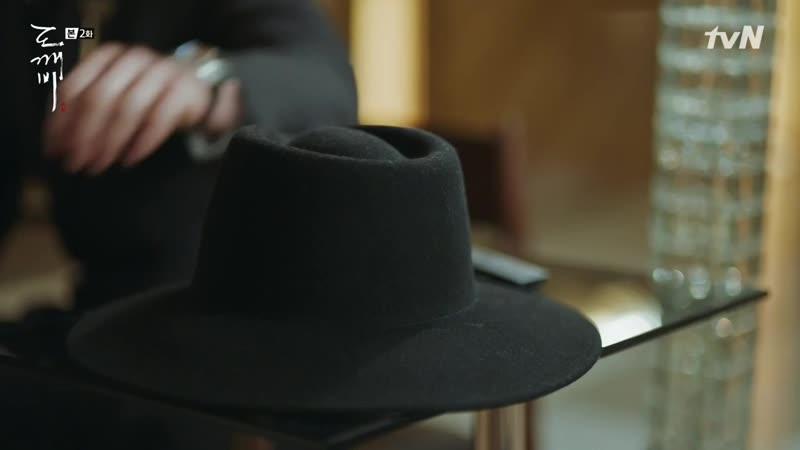 Шляпа 🎩😂 | ГоблинТоккэби (Смешные моменты)