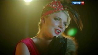 Анастасия Задоржная (вокал Анна Хитрик, группа «S°Unduk».)   Мы отдохнём