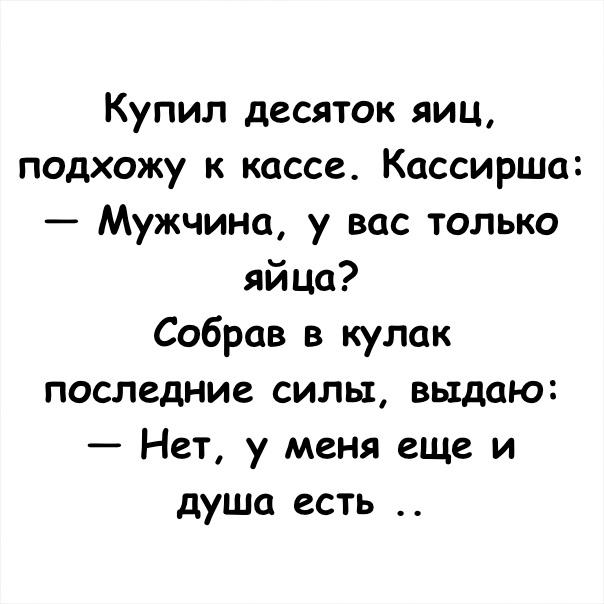 https://sun9-8.userapi.com/c543106/v543106179/391d5/Dc4lpkny4aE.jpg