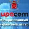 Юпаком - ремонт медицинского оборудования