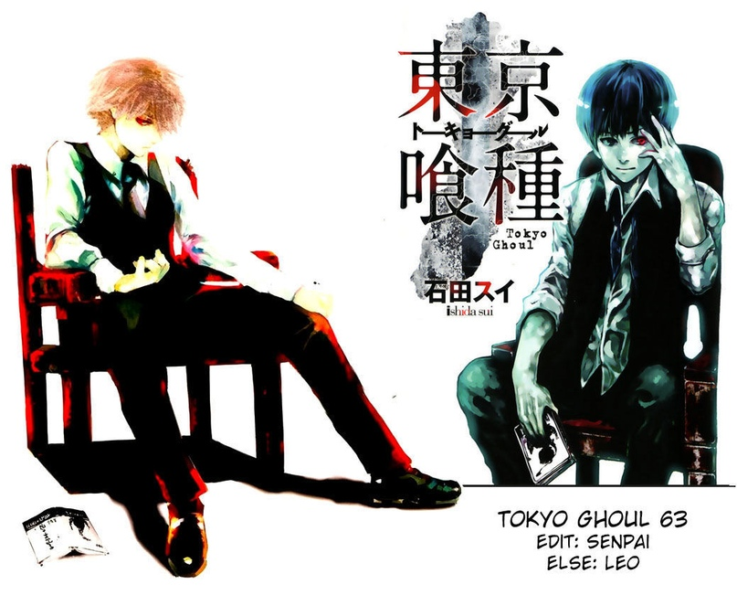 Tokyo Ghoul, Vol.7 Chapter 63 Ghoul, image #1