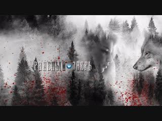 Kain rivers раненый зверь (prod. iksiy music), official teaser i 12+