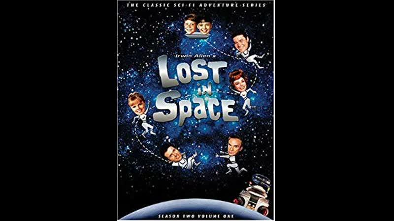 Затерянные в космосе 3 10 Космическое существо 1967