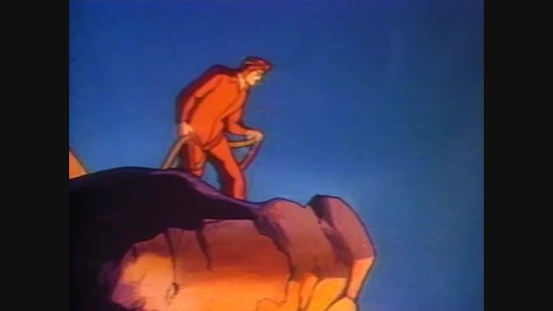 Супермен - Jungle Drums (1941)