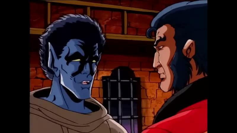 Росомаха и Ночной Змей о вере и Боге Люди Икс 1992