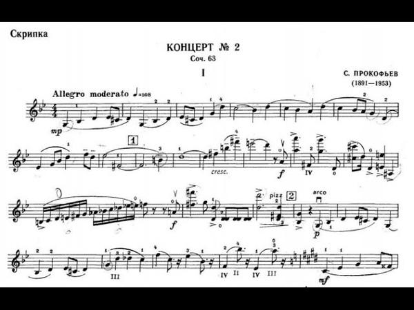 Prokofiev Violin Concerto No 2 in g minor Op 63 Josefowicz