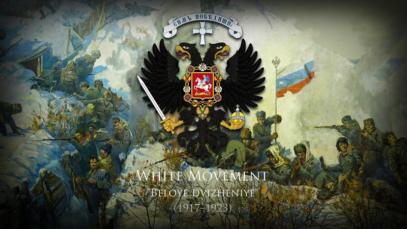 White Movement 1917 1923 March of the Drozdovsky Regiment