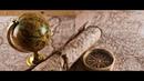 Окружающий мир 4 класс ч.1, тема урока Мир глазами географа, с.22-28, Школа России