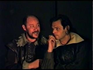 """Спектакль """"Розенкранц и Гильденстерн мертвы"""" (2002 год)"""