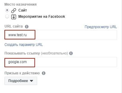 Как арбитражить в Facebook?, изображение №8