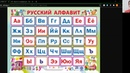 А - Д. Russian alphabet pronunciation, Russian lesson, how to pronounce Russian letters