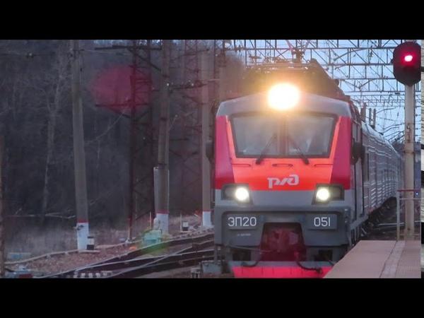 Электровоз ЭП20 051 с поездом№107М Москва Брянск станция Бекасово 1 13 03 2020