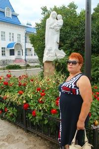Воробьёва Наталья