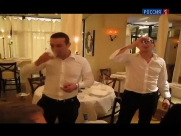 Авторитетный предприниматель Леонид Билунов угощает водкой за 300 евро Франция 2012 г
