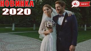 НЕДАВНОВЫШЕДШИЙ фильм нужен всем! БЫЛО У ОТЦА ДВА СЫНА Русские мелодрамы 2020 новиники, фильмы 2020