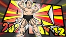 SUMO Aki Basho 2020 Day 12 Sep 24th Makuuchi ALL BOUTS