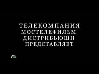 Бьянка в сериале : Под прицелом_7-я серия(криминал,детектив),Россия |  2013 • HD