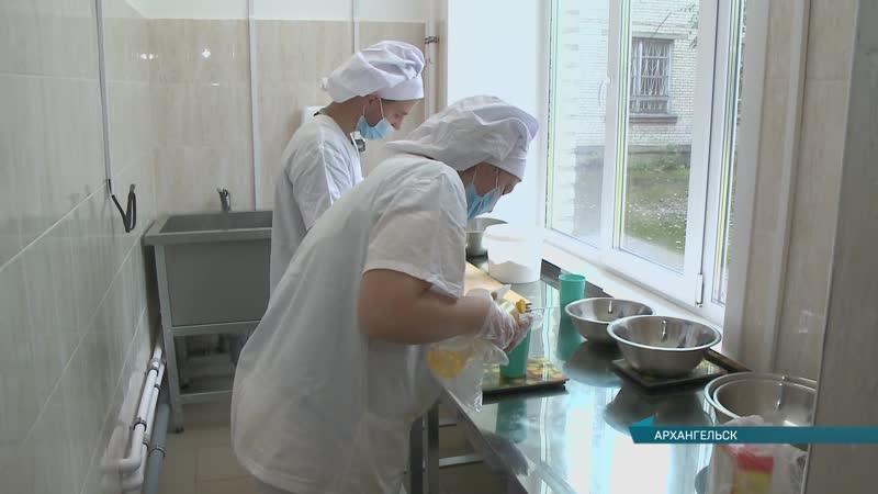 17 09 2020 Большой ремонт столовой в политехническом техникуме