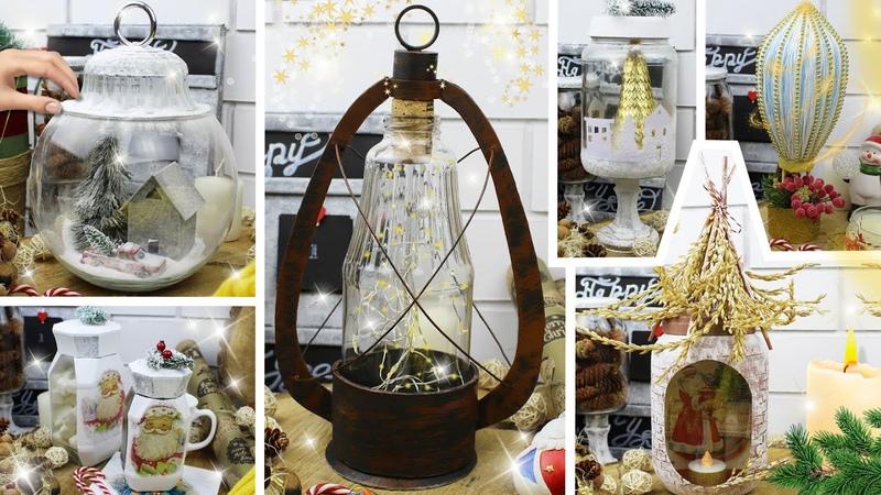 Эксклюзивно и красиво Идеи декора из стеклянных банок бутылок ваз 💡 Зимний Новогодний DIY
