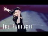 Ice Fantasia