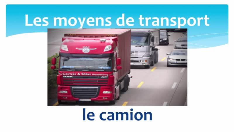 Means of transportation in French - Les moyens de transport en français