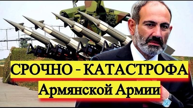 СРОЧНО ПАРАДОКС Армянской Армии Военный арсенал Новости