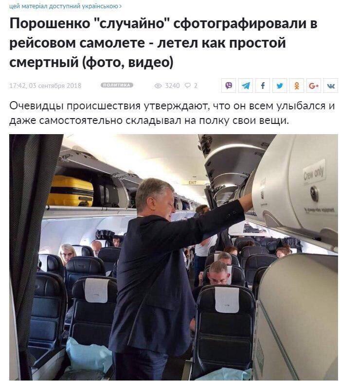 """Россия возобновила бомбардировки в Сирии - погибло 13 гражданских, - """"Reuters"""" - Цензор.НЕТ 8017"""