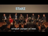 Панель Телевизионной Академии Эмми - Вопрос про призрака Джейми rus sub