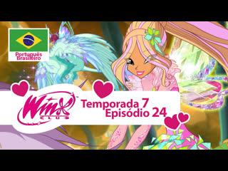 O Clube das Winx: Temporada 7, Episódio 24 - «A Borboleta Dourada» (Português Brasileiro)