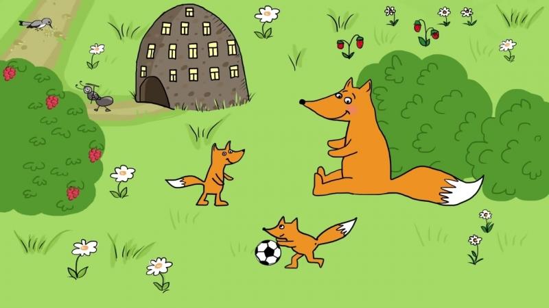 Детский мультфильм с Чевостиком Дикие животные Серия 2