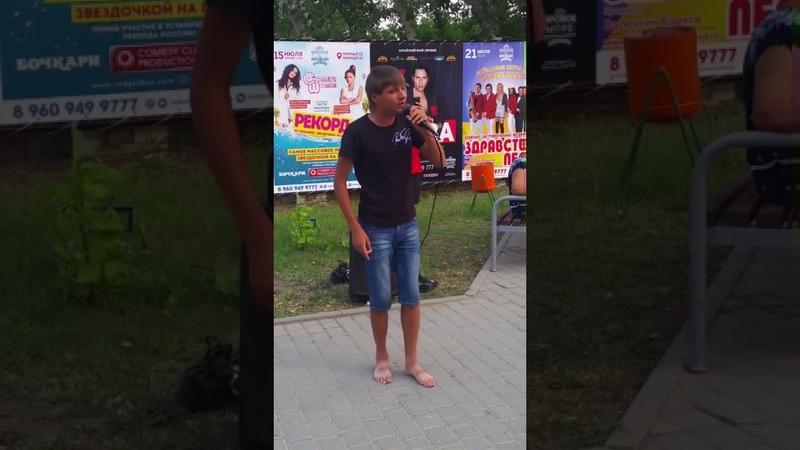 Денис Стальнов Незабудки