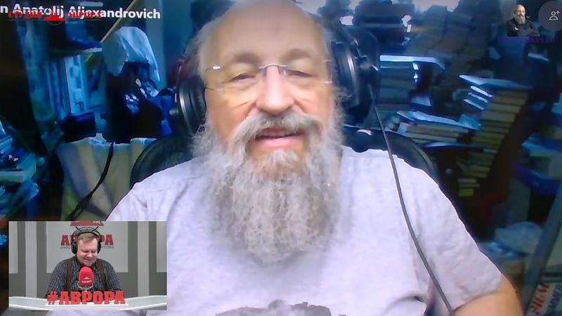 Радио Аврора 25 11 2020 Анатолий Вассерман