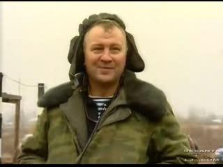 Сергей Тимошенко - Командир (Памяти Юрия Буданова)