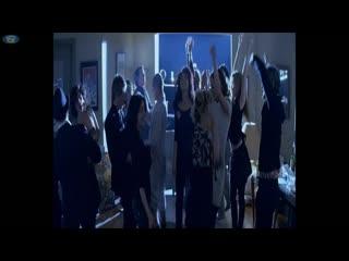 Сколько ты стоишь (2005)