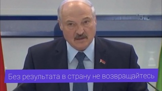 Прививка патриотизма белорусским спортсменам