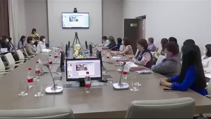 Встреча библиотекарей в онлайн