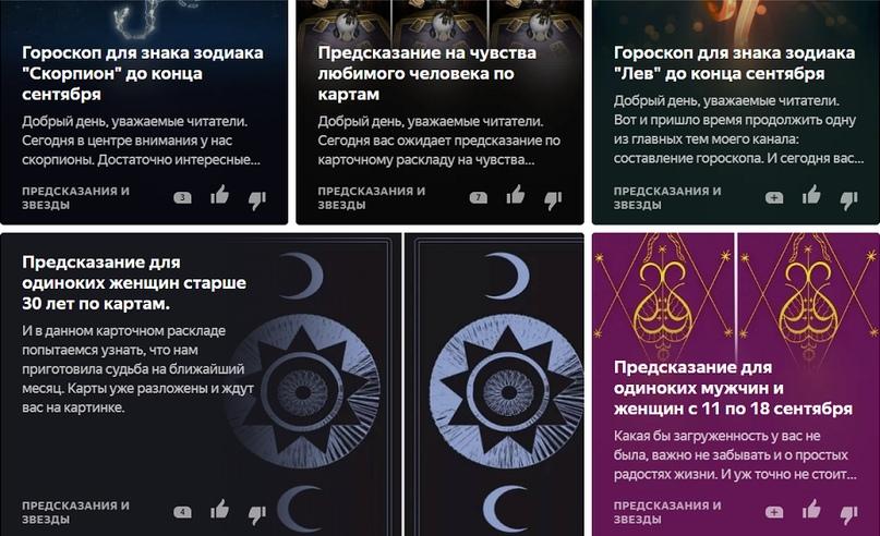 Кейс: сливаем на дейтинг с Яндекс.Дзен, изображение №2