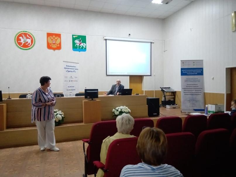 В Агрызе состоялся семинар по развитию проектной деятельности НКО, изображение №1