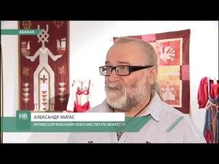 Выставка кафедры декоративно-прикладного искусства «Ступени – 2021»