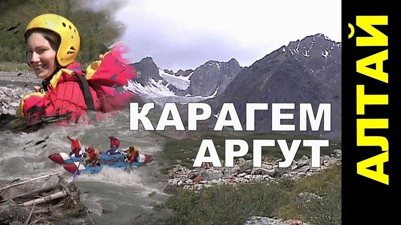 Алтай По высокой воде