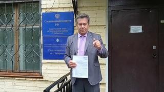 Платошкин Николай   дело о солдатских подписях продолжается